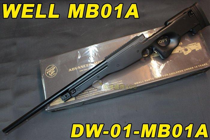【翔準軍品AOG】 WELL MB01 A 黑色 狙擊槍 手拉 空氣槍 BB 彈玩具 槍 DW-01-MB01A