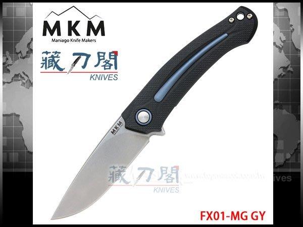 《藏刀閣》MKM KNIVES-(ARVENIS)M390鋼刃G-10柄鑲嵌灰鋁條Flipper折刀