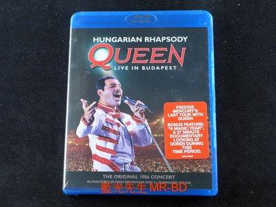 [藍光BD] - 皇后合唱團 : 匈牙利狂想曲布達佩斯演唱會 Queen : Live In Budapest BD-50G