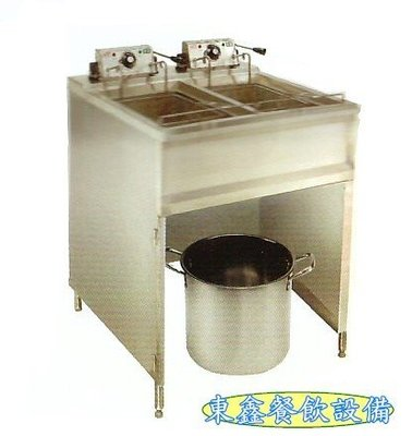 ~~東鑫餐飲設備~~HY-537(雙槽)電力落地型油炸機 / 自動升降型油炸機 / 油炸爐 / 油炸機