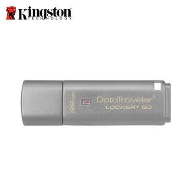 金士頓 Kingston DataTraveler Locker+G3 3.0 32G(KT-DTLPG3-32G)