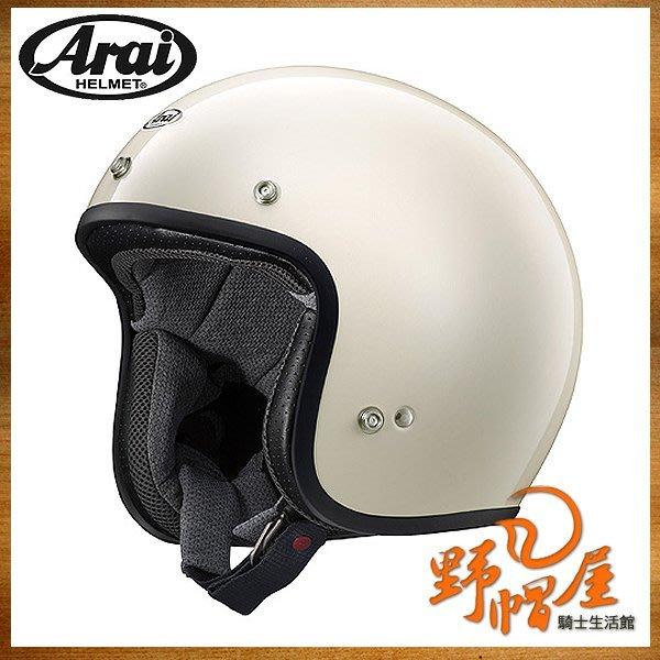 三重《野帽屋》日本 Arai CLASSIC MOD 復古帽 安全帽 SNELL認證 哈雷 嬉皮‧PILOT WHITE