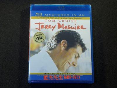 [藍光BD] - 征服情海 Jerry Maguire 4K2K超清版