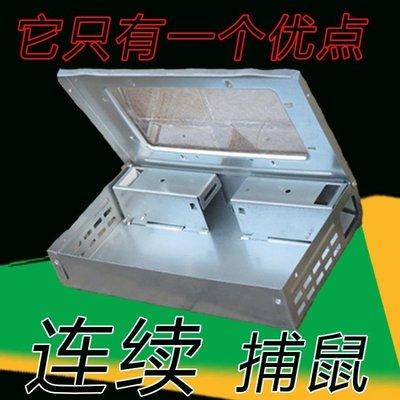 捕鼠器 機械式家用捕鼠籠老鼠夾食品廠專用連續滅鼠器比粘鼠板好用