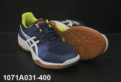 (台同運動活力館) 亞瑟士 ASICS GEL-TACTIC【全腳掌亞瑟膠】中階 排球鞋 1071A031-400