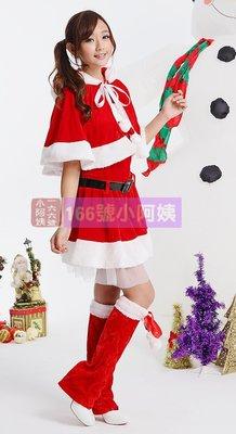 【166號小阿姨】聖誕服大尺碼C002...