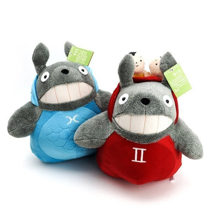 【優上精品】正版可愛十二星座毛絨龍貓公仔玩具布娃娃聖誕生日禮物送男女(Z-P3156)
