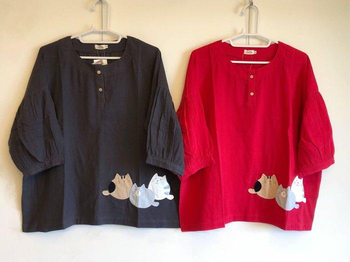 日本卡拉貓~圓圓貓造型七分袖薄布上衣