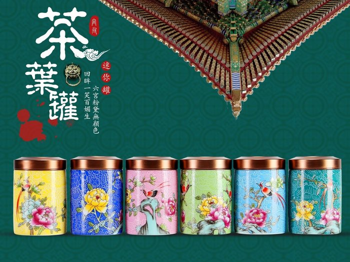 【茶嶺古道】 堆疊釉 金屬旋蓋 妃子小茶罐/ 白瓷 瓷罐 合金蓋 迷你 珍藏 瓷器 茶倉 密封罐 隨身 外出