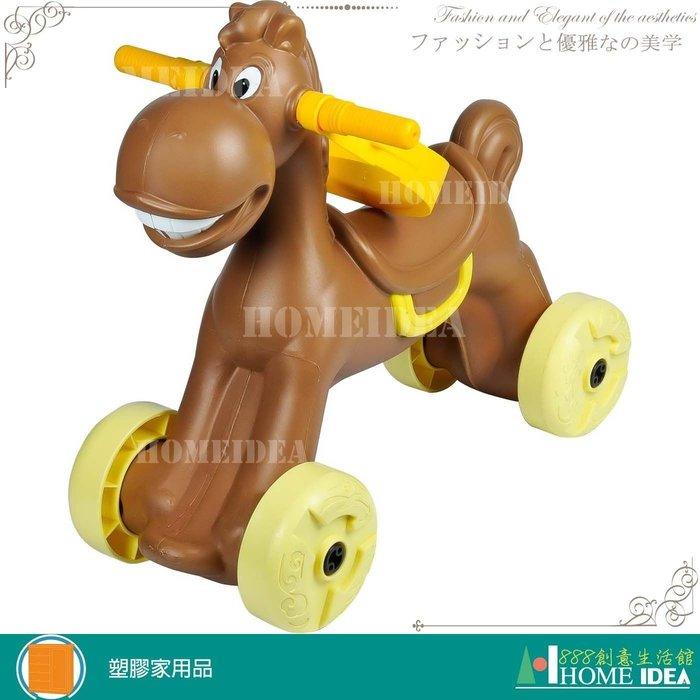 《888創意生活館》397-CA-20C小馬兒童學步車-咖啡色$800元(18塑膠家具收納櫃兒童學步車玩具球池)高雄家具