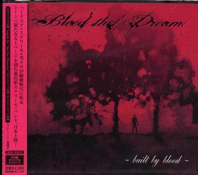 K - Bleed The Dream - Built By Blood - 日版 - NEW
