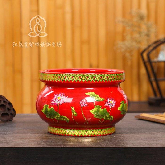 【弘慧堂】 陶瓷居室上香爐 供奉香爐碗供佛線香爐插香爐蓮花觀音家用佛具用品 香爐碗