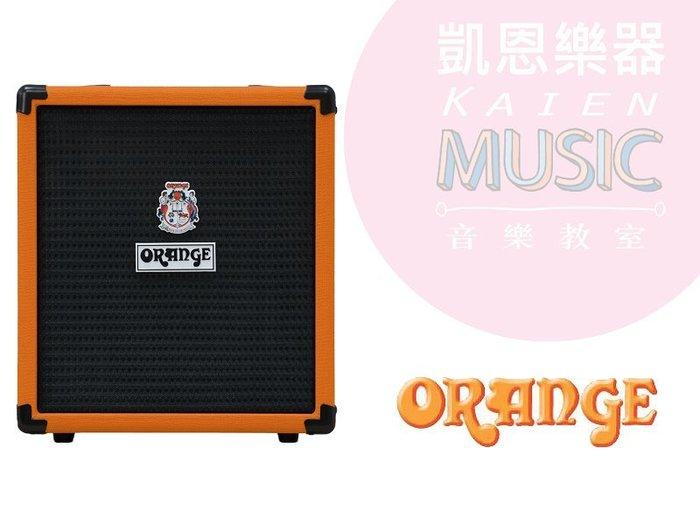"""『凱恩音樂教室』免運 ORANGE CRUSH Bass25 Bass音箱 1x8"""" 25W Bass Combo"""