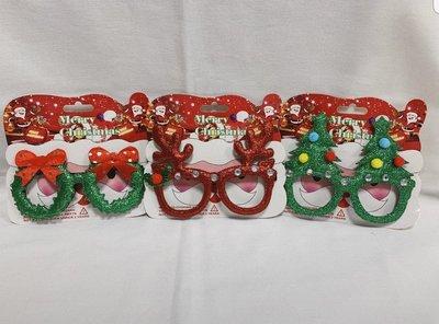 【宜大】聖誕節限定 聖誕造型眼鏡(隨機出貨)