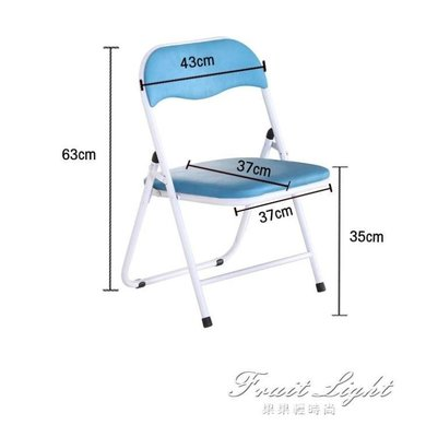 休閒椅 簡約家用坐高35/40摺疊椅成人矮椅靠背小椅凳子老人兒童學生寫作 NMS