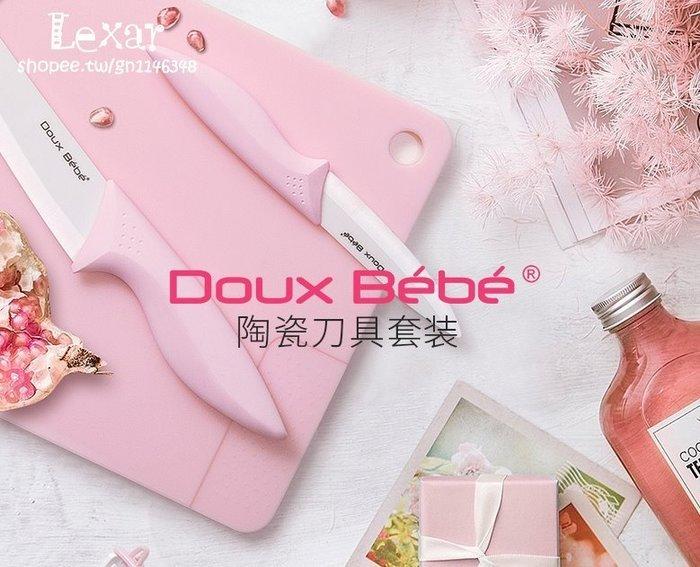 進口品牌Douxbebe陶瓷刀嬰兒輔食機刀具套裝寶寶菜板四件輔食工具