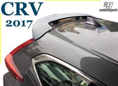 小傑車燈精品--全新 本田 HONDA 2017 17年 CRV 五代 CRV5 專用 尾翼 擾流板 素材