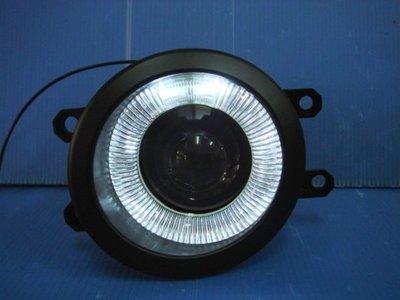小亞車燈╠ 全新激光YARIS專用光圈魚眼霧燈(藍光.白光)原廠燈泡可流用