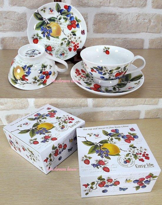點點蘑菇屋 義大利Easy Life莓果系列花茶杯盤組(二杯二盤) 骨瓷對杯 咖啡杯 禮盒裝 現貨