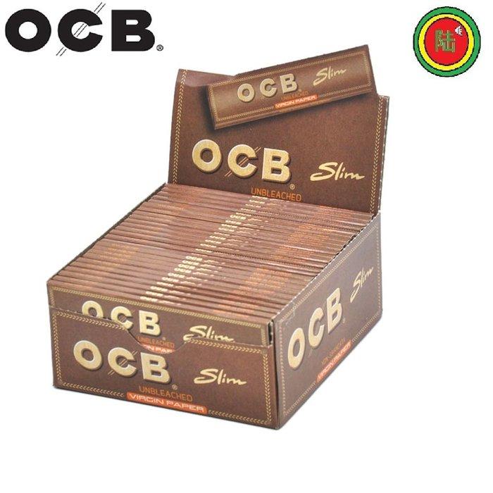 【Triple6】 法國原裝 OCB 110MM 木漿捲煙紙 慢燃手捲煙