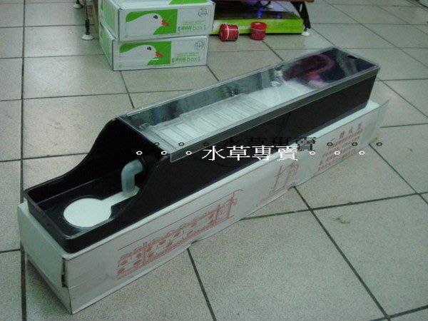 。。。青島水族。。。台灣銓來------強迫式上部過濾器==4尺