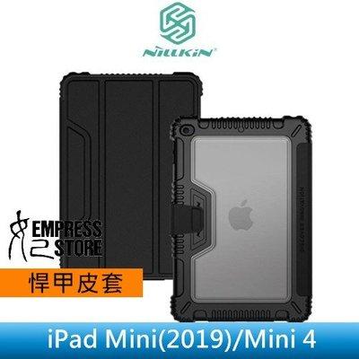 【妃小舖】Nillkin iPad Mini 5 2019/Mini 4 悍甲 皮套/保護套 休眠/喚醒 支架/站立