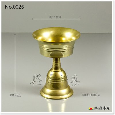 【興園市集】 藏式4.5吋黃銅油燈杯‧...