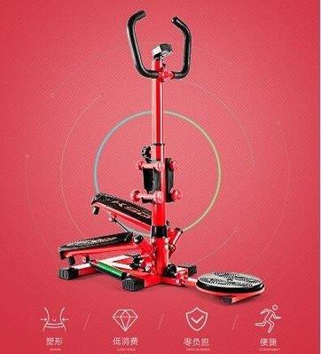 原地踏步機家用健身機多功能登山扶手運動腳踏機健身器材靜音 js3080