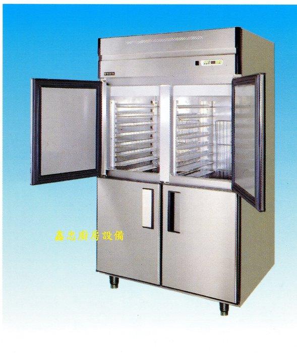 鑫忠廚房設備-餐飲設備:ST系列-全新四門差盤冰箱-賣場有西餐爐-快速爐-烤箱-咖啡機-攪拌機-煎板爐
