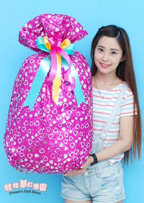 娃娃夢幻樂園~精美禮物包裝~情人節禮物~生日禮物~聖誕禮物~200元下標區
