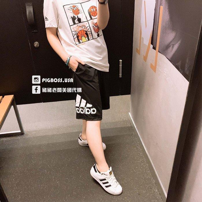 【豬豬老闆】ADIDAS CRAZYLIGHT SHORTS 黑白 透氣 運動 籃球 短褲 男款 BR1953