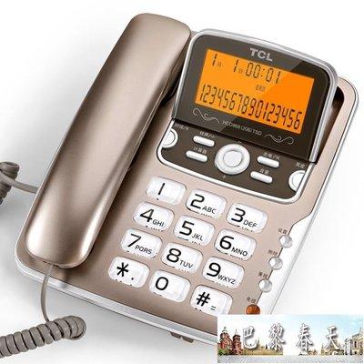 電話機辦公家用商務座機免電池雙接口背光...