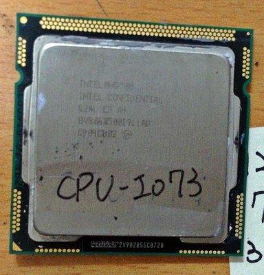 【冠丞3C】INTEL CONFIDENTIAL Q2AL ES A4 1156 i7-850 CPU-I073