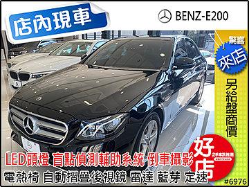 佳德汽車 2018 Benz E200 LED頭燈 盲 低月付24800