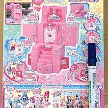 2010年出品 小魔女 DoReMi 玩具屋傢具首飾箱 全新未開封