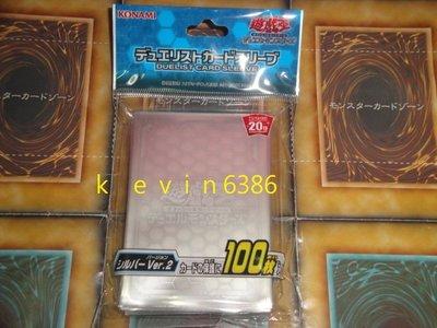 東京都-非牌組.決鬥盤-遊戲王決鬥者內層保護卡套銀色Ver.2(100入)第1層 61mm*88mm 現貨