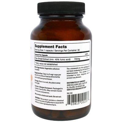 【MAXX美國代購】預/定Sunfood喜來芝膠囊 shilajit capsules原生700毫克90粒免運