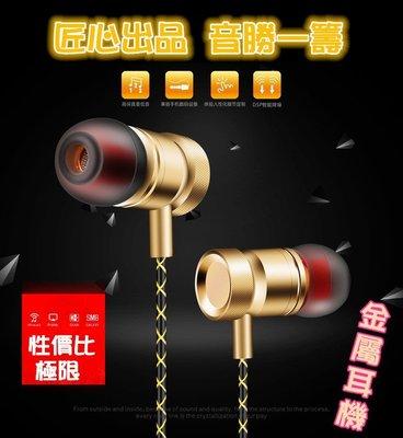 入耳式耳機 重低音跑步手機線控耳麥 耳掛式 運動音樂耳機 手機麥克風 重低音 線控耳機 金屬耳機 耳機麥克風 運動耳機