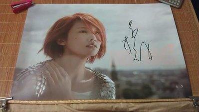 楊丞琳 -天使之翼預購(簽名)海報