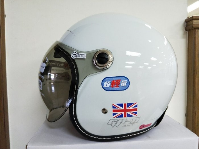 GP-5 340 泡泡鏡 輕量化 半罩 3/4罩 雙鏡片 內墨鏡 內襯全可拆 安全帽 復古帽 英國國旗