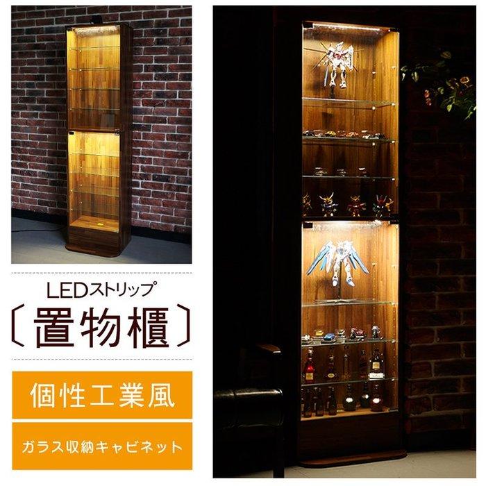 台灣製 LED展示櫃【居家大師】工業風集成木紋玻璃展示櫃180CM 收納櫃 收藏櫃 模型櫃 公仔櫃 BO019MP