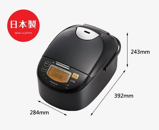 【大邁家電】Panasonic 國際牌  SR-FC188 IH電子鍋〈下訂前請先詢問是否有貨〉