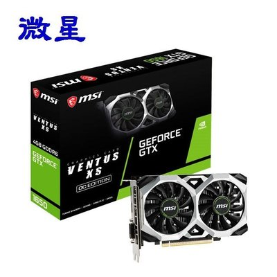 [信達電腦] 微星 GeForce GTX1650 D6 VENTUS XS OC 顯示卡 GTX1650