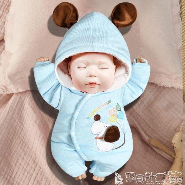 嬰兒造型服 嬰兒連體衣秋冬季加厚外出抱衣嬰幼兒衣服保暖新生兒冬裝冬天