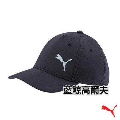 藍鯨高爾夫 PUMA 高爾夫系列運動帽(黑)#021434 01