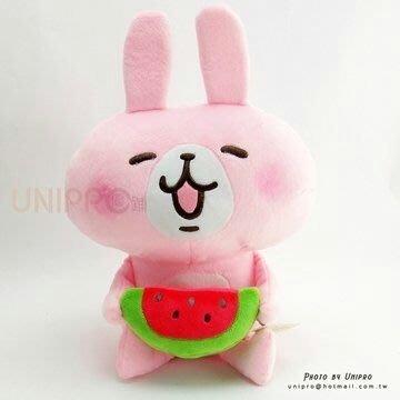 【UNIPRO】Kanahei 卡娜赫拉的小動物 粉紅兔兔 吃西瓜 38公分 絨毛玩偶 娃娃 三貝多正版授權