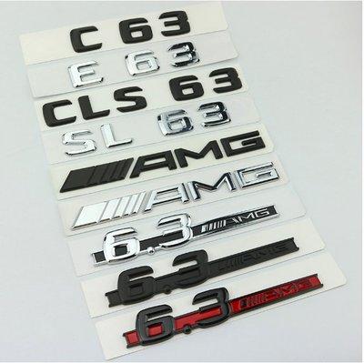 BENZ 賓士 AMG 字標 側標 葉子板 葉子板標 E63 C63 6.3 W212 W211 W204 CLS 63