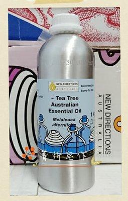 澳洲ND 澳洲茶樹Tea Tree 茶樹精油 1kg原裝 薰香、按摩、手工皂製作、DIY?菁忻