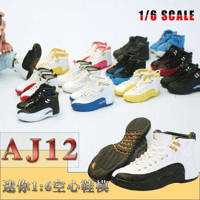 港灣之星-精致blythe小布OB27棉花娃AJ12代TBL1/6兵人空心鞋模型擺件鑰匙扣-規格不同價格不同