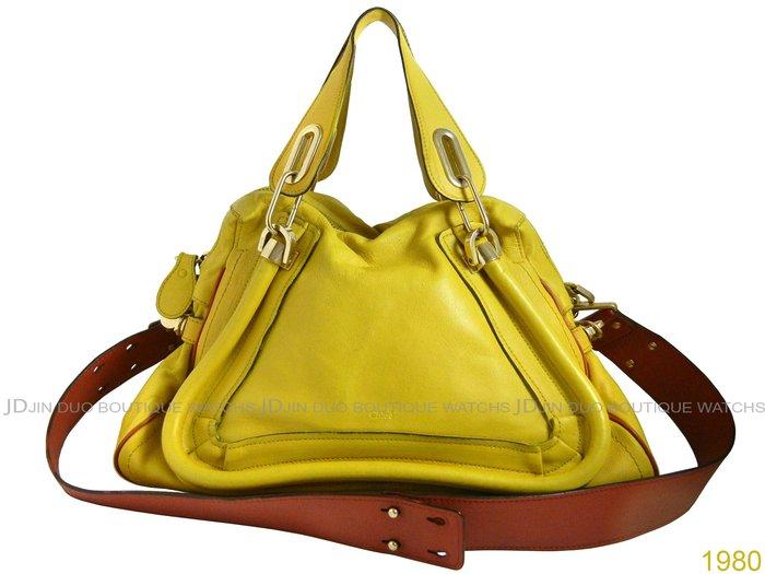 金鐸精品~1980 Chloe Paraty 中型黃色小羊皮 手提包 肩背包